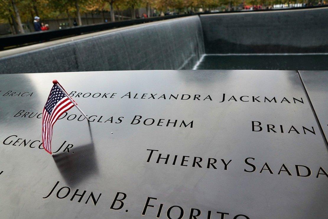 Ground Zero b